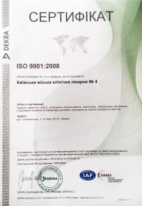 iso2-706x1024